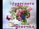 Doc-58578946_279586460.mp4