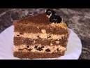 Торт Чернослив в шоколаде Сметанный крем для торта Торт шоколадный с черносливом и орехами