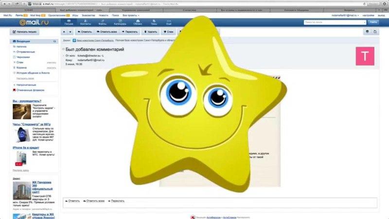Инструкция по работе с сервисом смотреть онлайн без регистрации