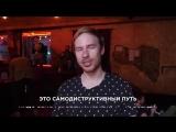 Стас Давыдов о жизни на YouTube- Узнать за 60 секунд
