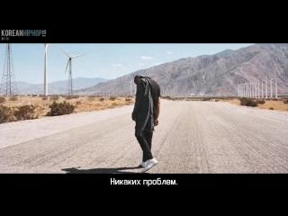 [RUS SUB] Sik-K feat. pH-1 & Jay Park - H1ghr Gang
