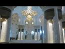 Абу-Даби, Белая мечеть - 5