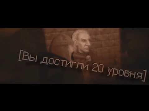 [VO] Квест Равандила 2 : Второе пришествие