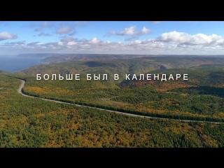 Arilena Ara Nëntori - на русском
