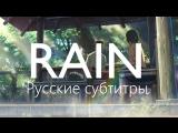 Motohiro Hata - Rain (