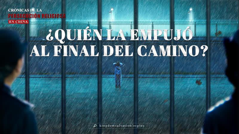 Película documental cristiana en español 2018 | ¿Quién la empujó al final del camino?