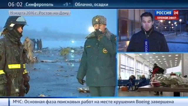 Новости на «Россия 24» • Бригады МЧС продолжают работу на месте крушения самол