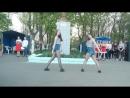 Форсаж - Саша и Ксюша 3 группа