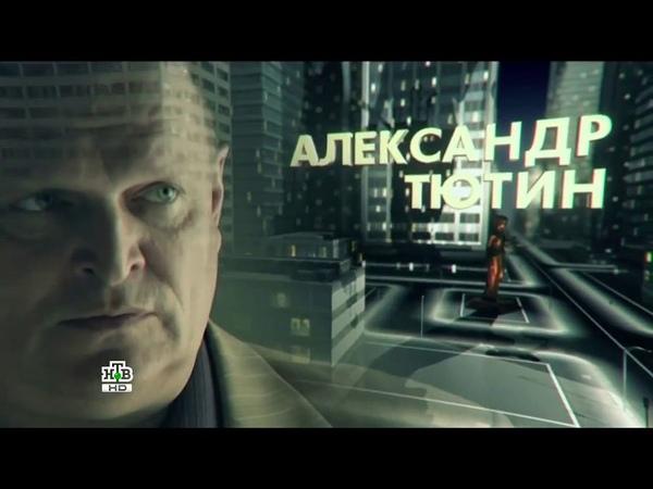 КРИМИНАЛЬНЫЙ ,Отечественный детектив, Фильм ЗАКОНЫ УЛИЦ,серии 13-18,отличный боевик про полицию