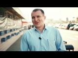 Интервью с победителями розыгрышей от Командора и Аллеи (Максим Коньевский)