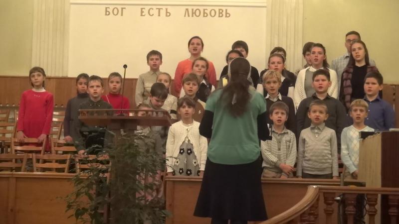Детский хор. В бесконечном пространстве есть много миров. 3 декабря 2017 г.
