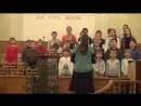Детский хор В бесконечном пространстве есть много миров 3 декабря 2017 г