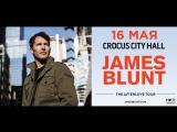 Джеймс Блант в Crocus City Hall