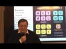 Лекция «Адронный коллайдер – современный инструмент человечества»