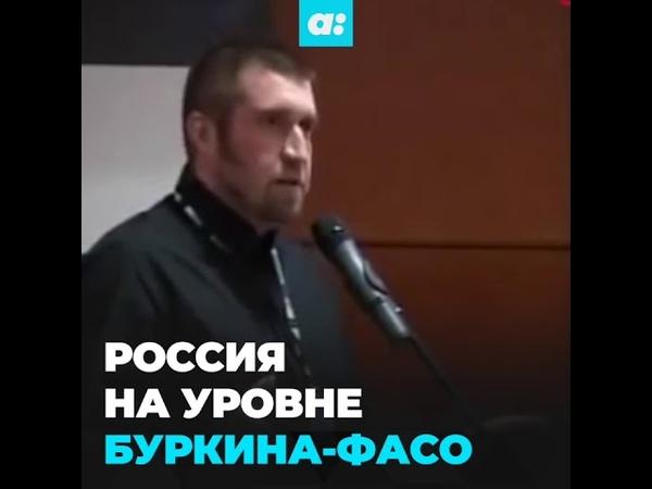 Потапенко про Россию