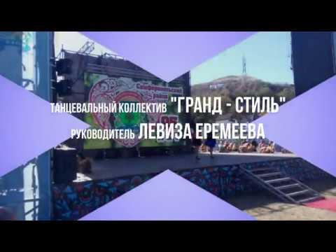 95 лет Симферопольскому району