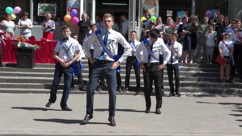 Танец выпускников 11 класса 109 школы Ростова-на-Дону 2018 год