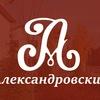 КП Александровский - таунхаусы на Новой Риге