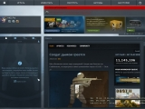 CS:GO, Patrolled with a cheat on public servers (Stream) !TEST!