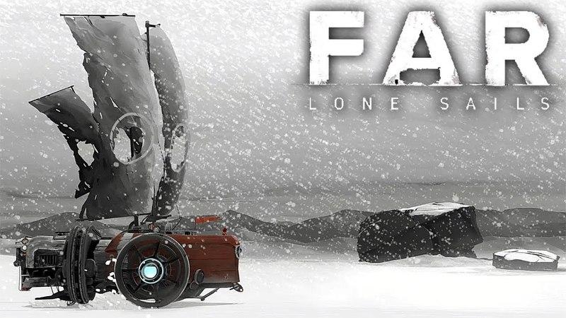 ШИНОМОНТАЖКА ► FAR Lone Sails 3