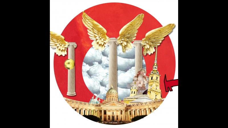 Bojemoi анимация лого конкурса ТОП-50 для журнала Собака.ру