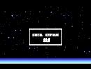СПЕЦИАЛЬНЫЙ СТРИМ 1 | Dragon Ball Z: Dokkan Battle - 250 MIL CELEBRATION PART 2