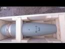 Випробування артилерійських боєприпасів 152мм від ДАХК Артем