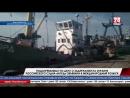Подозреваемых по делу о задержании на Украине российского судна «Норд» объявили в международный розыск