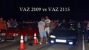 VAZ 2109 vs VAZ 2115