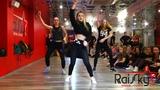 RaiSky Dance Studio школа танцев Современные танцы