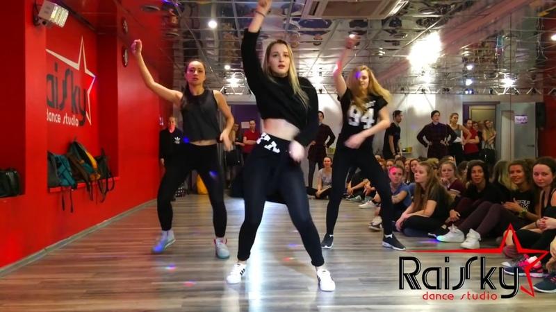 RaiSky Dance Studio школа танцев ¦ Современные танцы