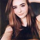 Анастасия Ефимова фото #5