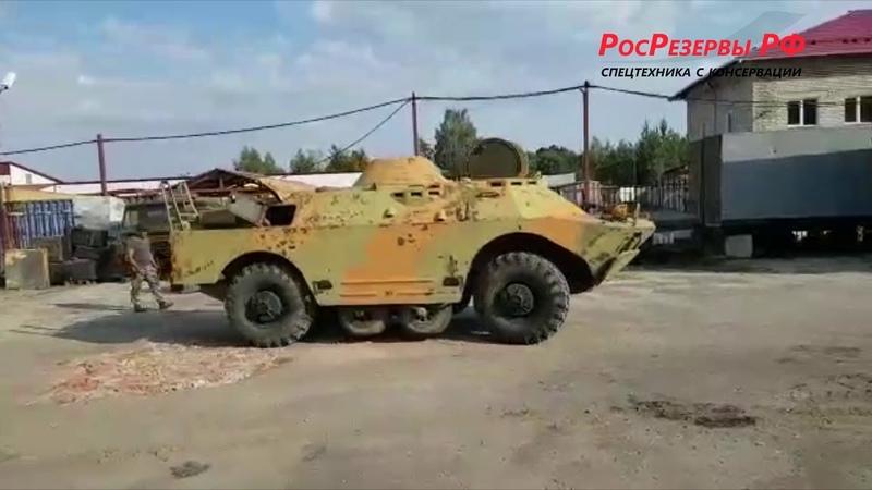 БРДМ-2 с хранения