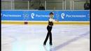 Кирилл Кропылёв ПП Мемориал Волкова 2018 младшие 2сп 2018 11 09