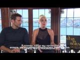 Леди Гага и Брэдли Купер — Интервью для «FOX» (RUS SUB)