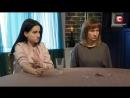 Битва экстрасенсов Украина. Сезон 17. Выпуск 11 от 10.12.2017