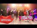 MONSTAR - 'NẾU MAI CHIA TAY' M/V (ft. AMEE) (Official)