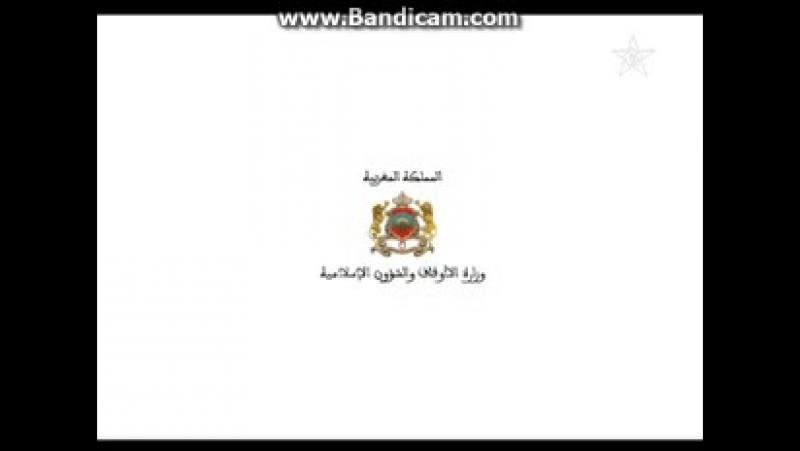 Конец пятничной молитвы на канале Assadissa Марокко 08 12 2017
