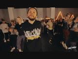 Lil Wayne UPROAR Choreography by Alexey Simba (BLOW YOUR MIND CREW)