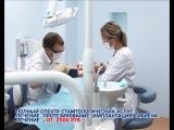 АВЕОНА_Лечение зубов, протезирование зубов, имплантация, художественная реставрация, отбеливание,  лечение тканей пародонта.