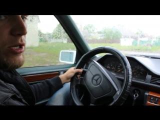 обзор тест драйв Мерседес , дизель , белый мерин, Mercedes - benz w124 , 250D ,