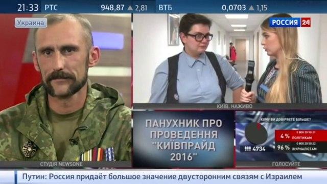 Новости на «Россия 24» • Украинский сюр: Саакашвили в палатке, Савченко-переговорщик и гей-парад без полиции
