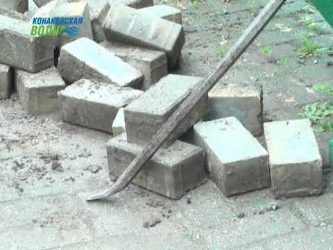 По обращению жителей в городе Конаково на Проспекте Ленина заделали яму