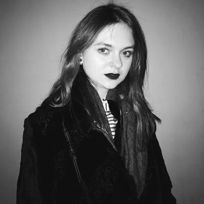 Екатерина Лешкевич