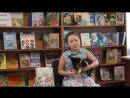 Михалева Ксения читает стихотворение Виктора Лунина Цап Царап и Чик Чирик