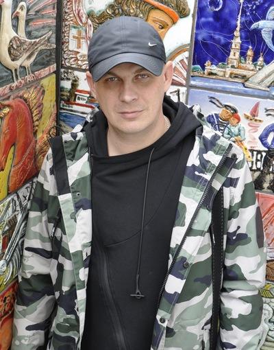 Алексей Саринков