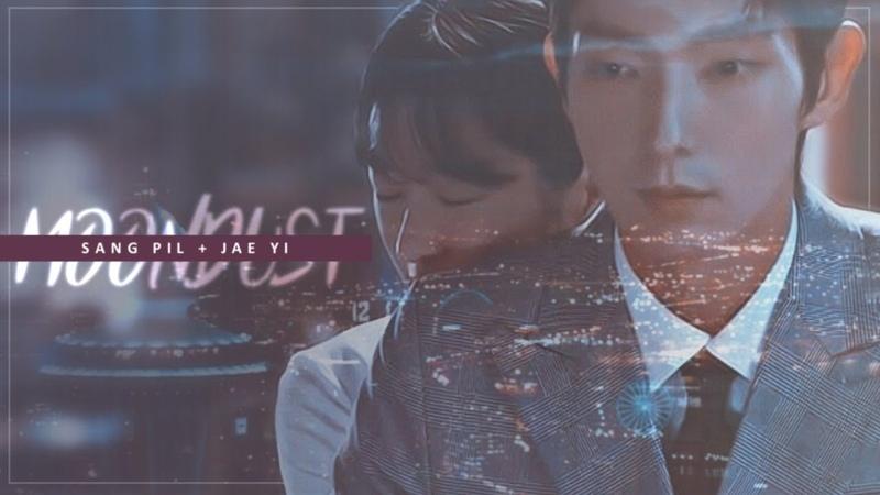 Sang pil jae yi - moondust [lawless lawyer]
