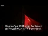 В селе Горбачева. Предатели из неоткуда не берутся, их кто-то воспитал, конкретные люди.