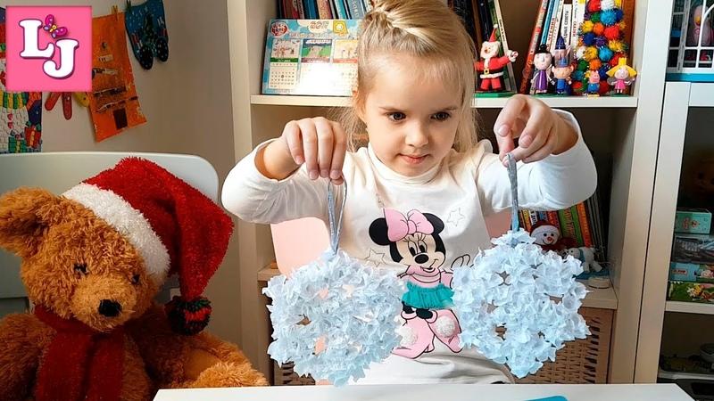 Как сделать объемную снежинку в технике ТОРЦЕВАНИЕ. Зимние ПОДЕЛКИ с детьми