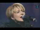 Давай оставим всё как есть — Татьяна Овсиенко (Песня 95) 1995 год (Андрей Савченко – Алек. Алов)